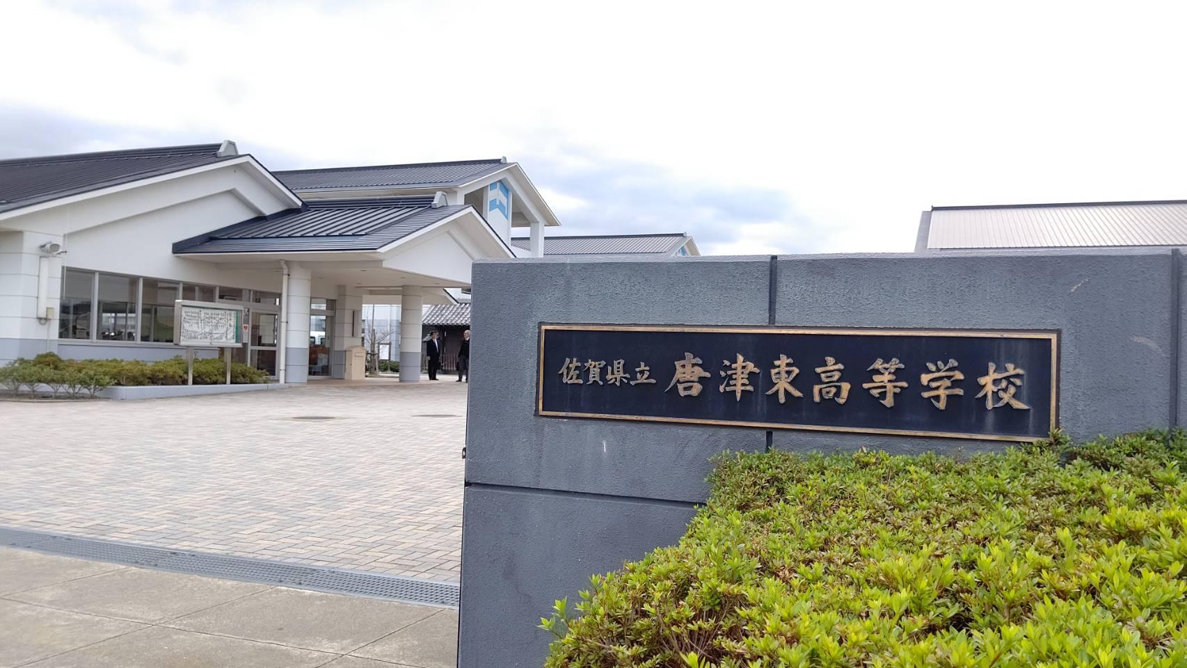 佐賀県内の高校他を訪問しました。