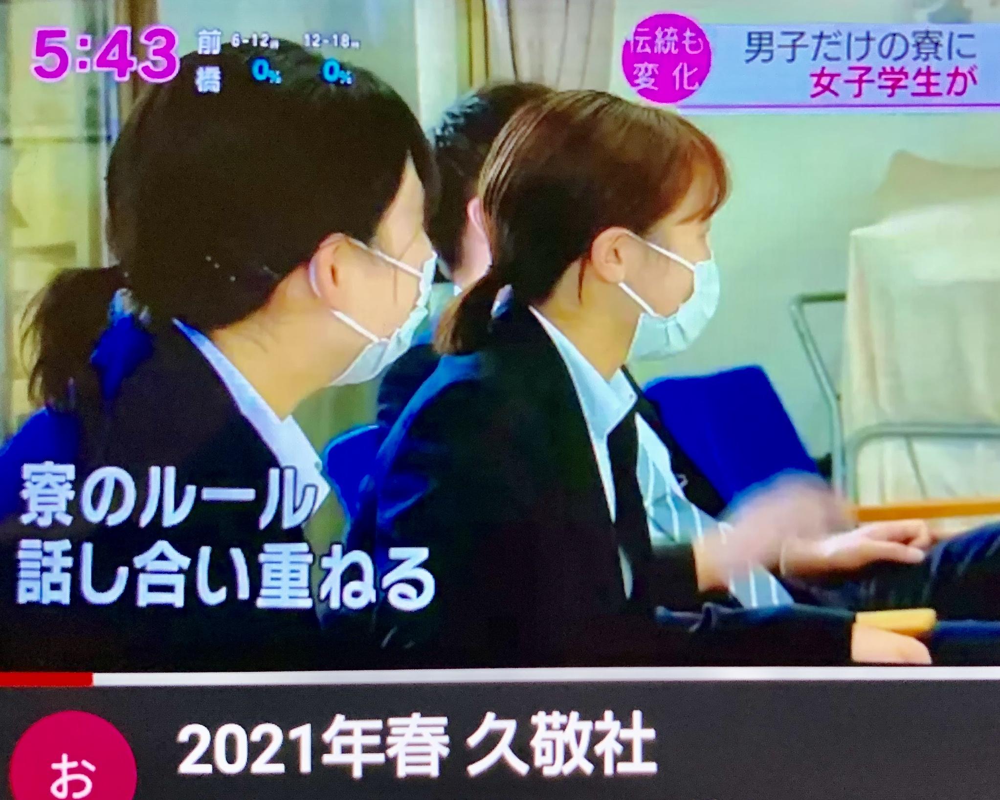"""NHKニュース""""おはよう日本""""で取り上げられました(動画)"""